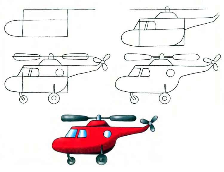 Как рисовать вертолёт для детей поэтапно